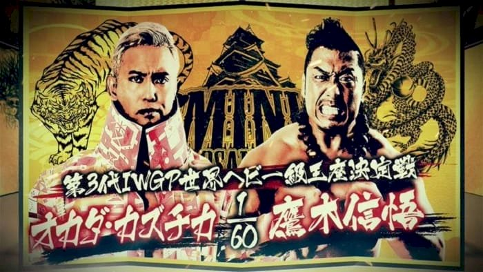 New IWGP champion crowned at NJPW Dominion